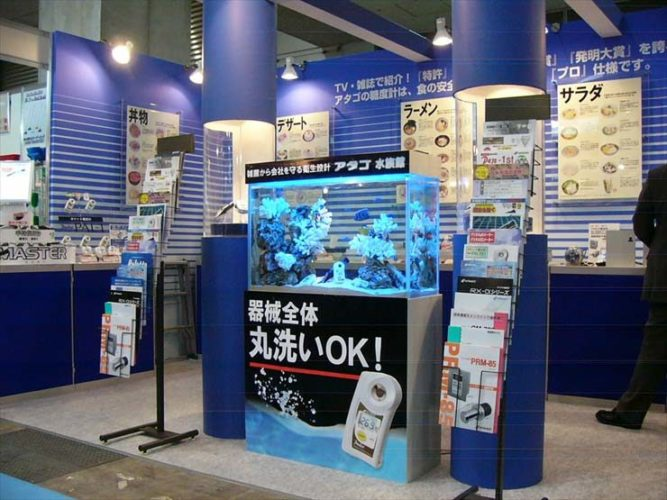 株式会社アタゴ様 展示会  90cm海水魚水槽  設置事例 メイン画像
