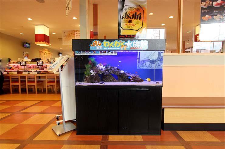 埼玉県さいたま市 飲食店  120cm海水魚水槽  設置事例 メイン画像