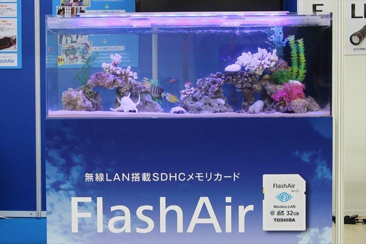 サンシャイン短期イベントに設置をした華やかな大型海水魚水槽 メイン画像