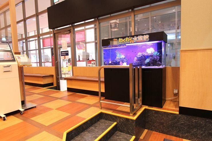 足立区  飲食店  120cm海水魚水槽  設置事例 メイン画像