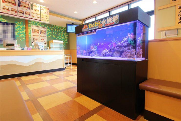 町田市 飲食店の待合スペース 120cm海水魚水槽 設置事例 メイン画像