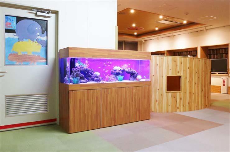 神奈川県 川崎市 福祉医療施設 150cm海水魚水槽設置事例 メイン画像
