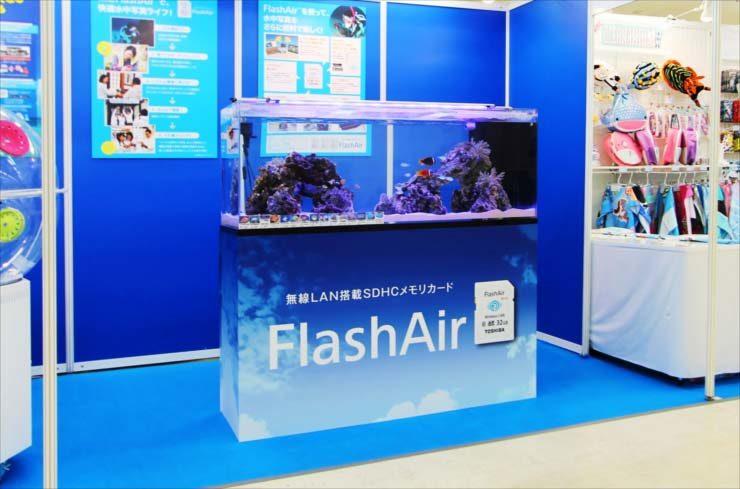 池袋サンシャイン イベントに設置 150cm海水魚水槽事例 メイン画像