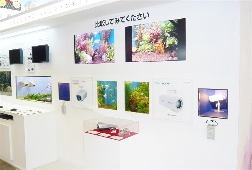 東京ビックサイト様に90cm水草水槽を2台設置しました メイン画像