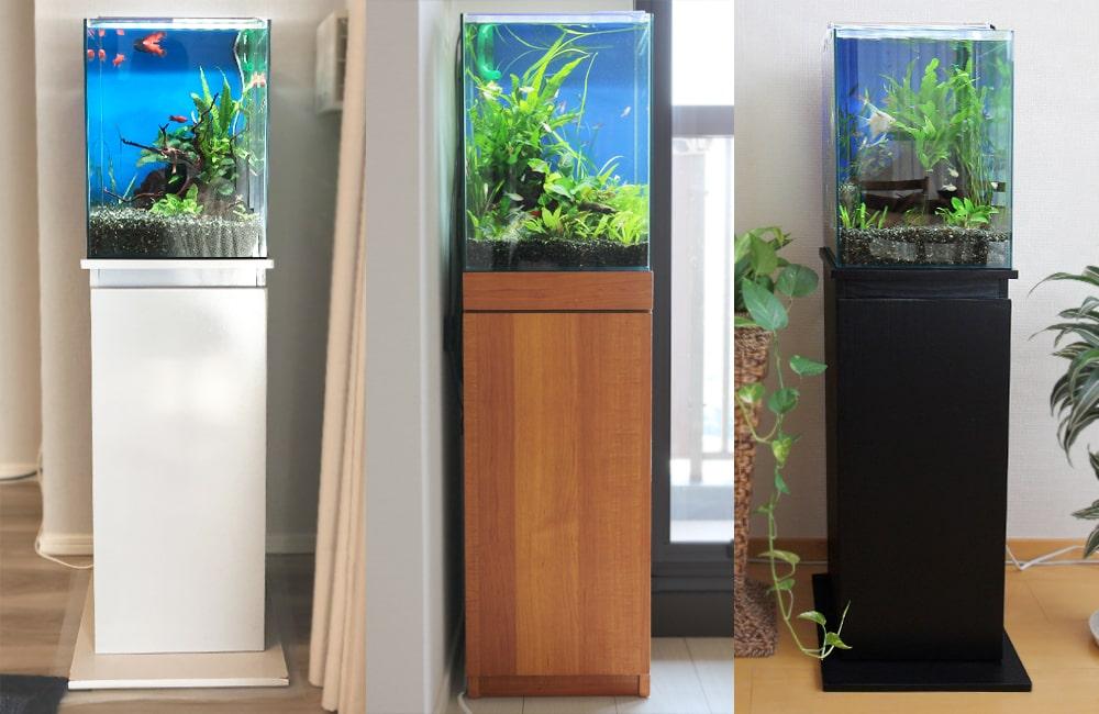 水槽レンタル 水槽台 デザイン