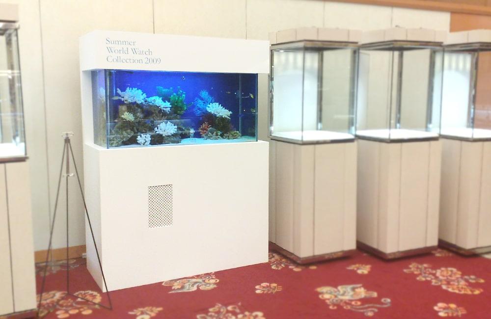 ホテルで開催 時計販売会に120cm海水魚水槽を設置 水槽短期レンタル事例 メイン画像
