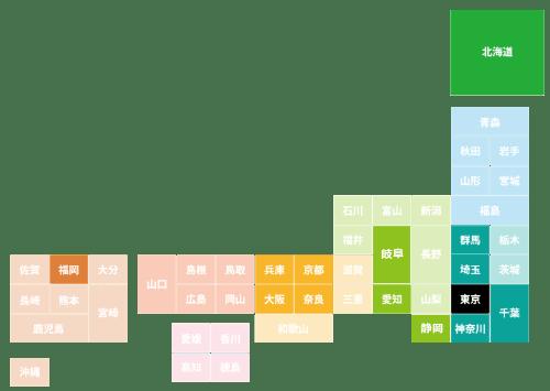 東京アクアガーデン対応地域
