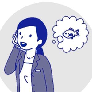 東京アクアガーデン 電話受付対応時間