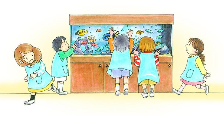幼稚園 保育園 情操教育 水槽